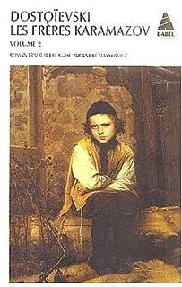 Les frères Karamazov : volume 2