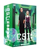 [DVD]CSI:科学捜査班 シーズン2 コンプリートBOX-2