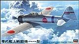 JT42 1/48 A6M2A Zero Fighter Type 11(Zeke) by Hasegawa