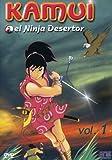 Kamui: El Ninja Desertor, Vol. 1