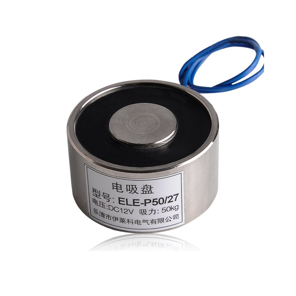 Elecall 12V DC 50W Electric Lifting Magnet Holding Electromagnet Lift 50kg/110lbs Solenoid P50/27 Magnetic Materials