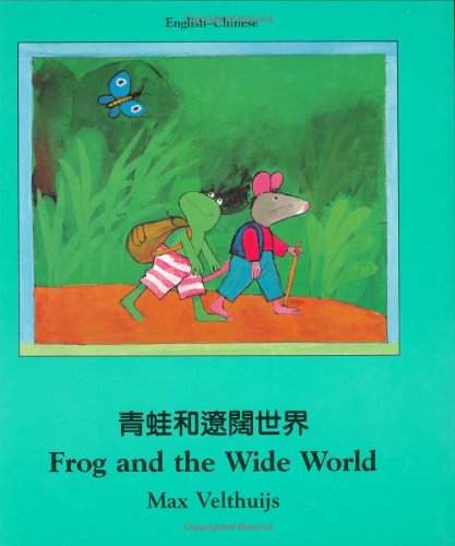 Download Frog and the Wide World (English-Chinese) (Frog series) PDF