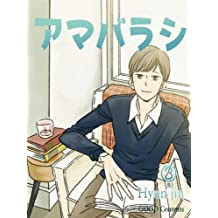 Aoshigure 3 (Japanese Edition)
