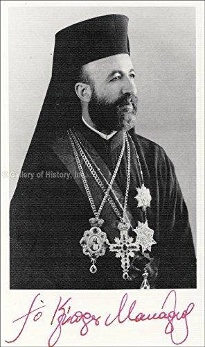 President Archbishop Makarios III (Cyprus) Photograph Signed
