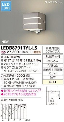 東芝ライテック LED一体形アウトドアブラケット マルチセンサー付ポーチ灯 ウォームシルバー 幅137 B00ZZ4A84O 11912