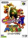 スーパーマリオ64 振動パック対応版の商品画像