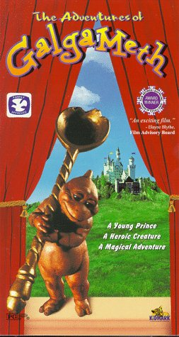 (Adventures of Galgameth [VHS])