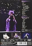 Sayuri Ishikawa - 40Th Anniversary Concert / Kannjirumamani Utashibai Ichiyo No Koi [Japan DVD] TEBE-45116