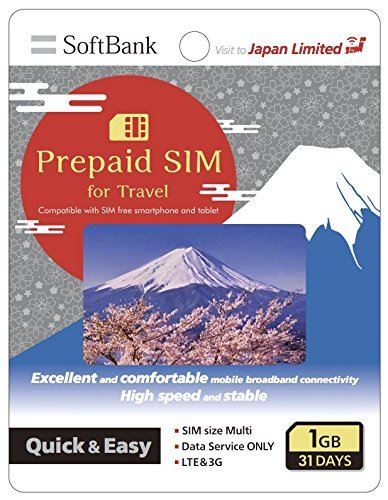 SoftBank Prepaid SIM for Travel Japan SIM Data 1GB 4G LTE SIM size Multi 31Days by Softbank (Image #2)