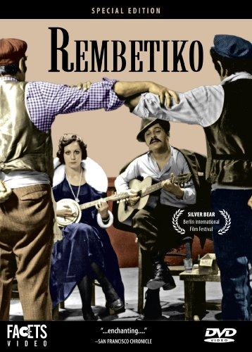 Rembetiko: Special Edition