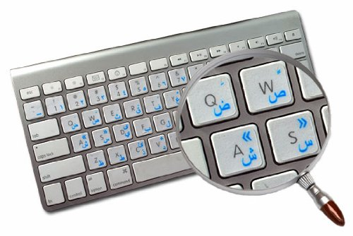 TRANSPARENT ARABIC KEYBOARD STICKERS - BLUE LETTERING by 4Keyboard (Image #6)