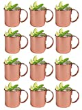 Panchal Creation Moscow Mule Copper Mug 16oz Set of Twelve - 12 Pack