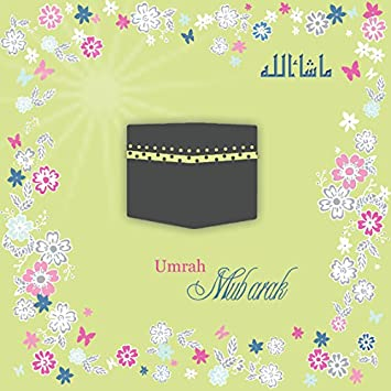 Islamic Cards,Umrah Mubarak, Muslim Card: Amazon co uk: Office Products