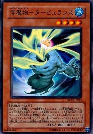 Cartas de Yu-Gi-Oh] monstruos en la nube - turbulencia GLAS ...