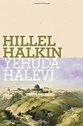 Yehuda Halevi (Jewish Encounters Series)