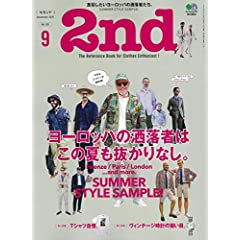 2nd 最新号 サムネイル
