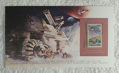 - International Space Flight - Postage Stamp (Czechoslovakia, 1984) & Art Panel - The History of Science & Invention - Franklin Mint (Limited Edition, 1986) - Yuri Gagarin, Space Station