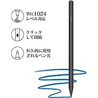 Surface ペン スタイラスペン タッチペン 恒久的に使用 筆圧1024レベル対応 マグネット吸着式充電 極細 Surface Pro/Pro 4/Go/Studio/Laptop/book 2に対応 (ブラック)