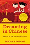 Front cover for the book Dreaming in Chinese by Deborah Fallows