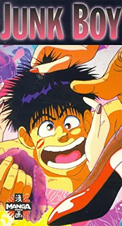 Amazon.co.jp: Junk Boy [VHS] ...