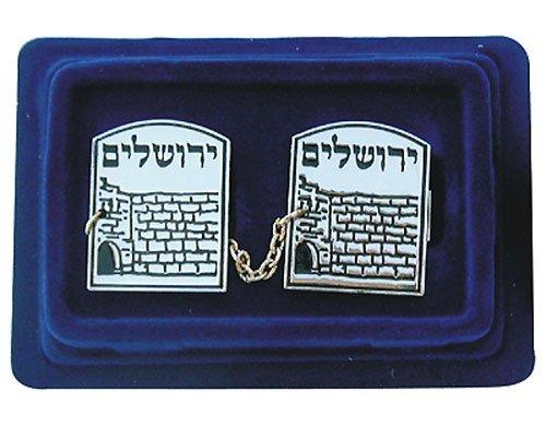 Jerusalem Tallit Clips - Judaica Tallis - Jewish Prayer Shawl - Western - Clips Jerusalem Tallit