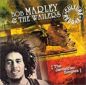 jamaican singles