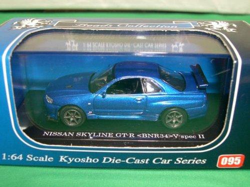 1/64 ニッサン スカイライン GT-R BNR34 V-スペックII(ブルー) 「Beads Collection」 06084BL