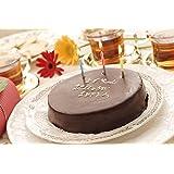 神戸スイーツ チョコレートケーキ ザッハトルテ ホール4号(3-4人分) (バースデーケーキ ケーキメッセージ&キャンドル付き お中元 ギフト 洋菓子
