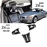 Eppar New Carbon Fiber Steering Wheel Cover for BMW Z4 E85 E86 2002-2008