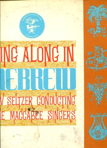 SING ALONG IN HEBREW: DOV SELTZER CONDUCTING THE MACCABEE SINGERS LP /ISRAELI MUSIC