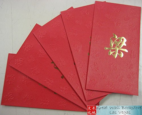 Chinese Red Envelope with Your Family Surname 百家姓紅包