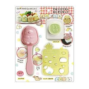 San-X Sumikko Gurashi Rice Ball Mold Rice Ball Maker/KY55601
