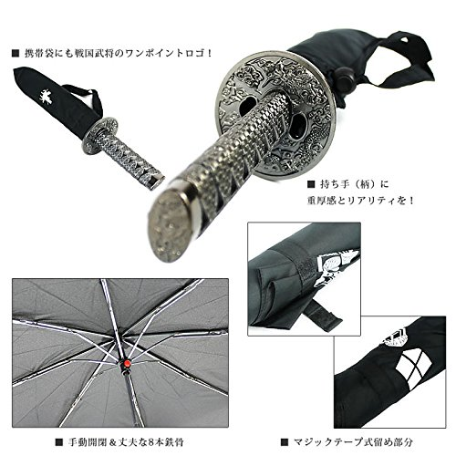 paraguas japonés tradicional