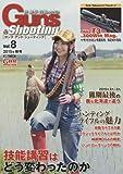 Guns&Shooting vol.8 (ホビージャパンMOOK 677)