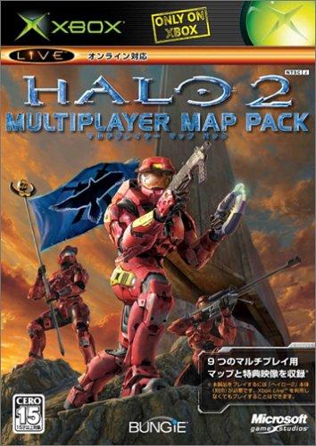 Halo 2 マルチプレイヤーマップパック