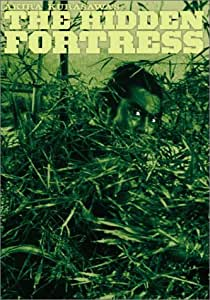 The Hidden Fortress (The Criterion Collection)