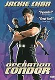 Operation Condor (Widescreen)