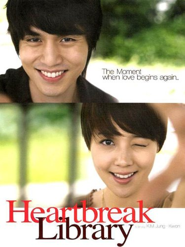 Heartbreak Library (English Subtitled)