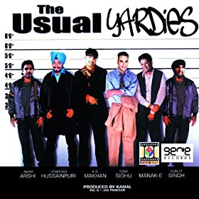 Various - The Usual Yardies