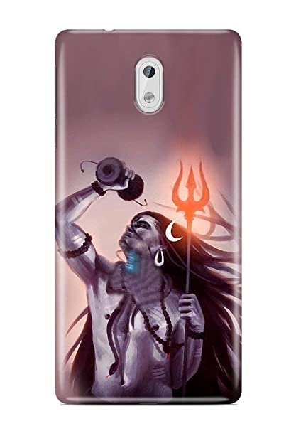 quality design b6dd9 33b0e Knotyy DC906 Printed Back Cover for Nokia 3: Amazon.in: Electronics
