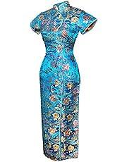 7Fairy Women's VTG Turquoise Ten Buttons Long Chinese Dress Cheongsam