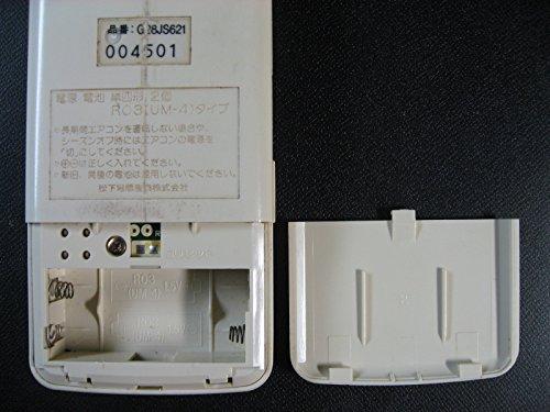 ナショナル エアコンリモコン G28JS621