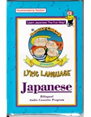 Lyric Language Japanese: Cassette, Lyric Book