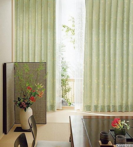 サンゲツ ツヤのある水仙が優しく咲きほこるやわらかな生地 カーテン2.5倍ヒダ SC3205 幅:100cm ×丈:170cm (2枚組)オーダーカーテン   B078498TZZ