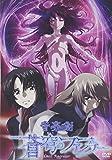Animation - Ongakugeki Sokyu No Fafner (Fafner In The Azure) (2DVDS) [Japan DVD] KIBM-365