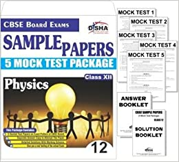 Buy CBSE Board Sample Papers - 5 Mock Test Package Class 12