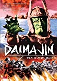 Daimajin, Vol. 2: Wrath of Daimajin