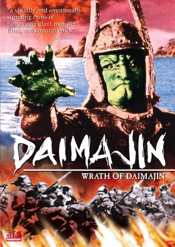 Daimajin, Vol. 2: Wrath of Daimajin by ADV Films