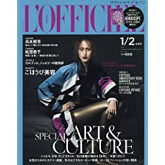 L'OFFICIEL Japan 最新号 サムネイル