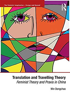 Composing Feminist Interventions: Activism, Engagement, Praxis